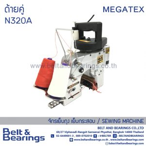 Portable Bag Closer  Megatex N320A