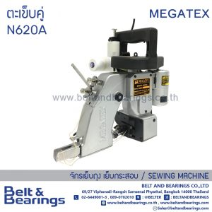 Portable Bag Closer Megatex N620A