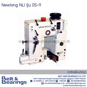 FILLED BAG CLOSING MACHINE NewLong DS-9