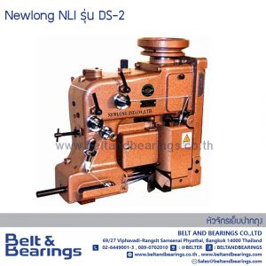 Bag Closing Head Newlong DS-2