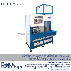 BELTER Y-25B SEMI-AUTOMATIC VACUUM MACHINE
