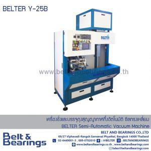 BELTER Y-25B SEMI-AUTOMATIC VACUUM MACHINE