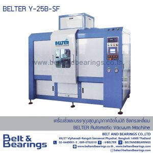 BELTER Y-25B-SF FULL-AUTOMATIC VACUUM MACHINE