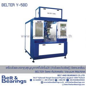 BELTER Y-5BD SEMI-AUTOMATIC VACUUM MACHINE
