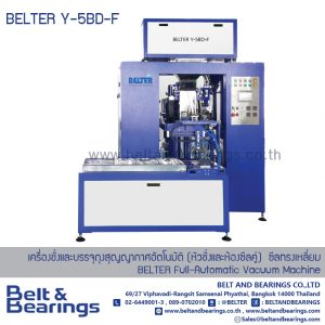 BELTER Y-5BD-F FULL-AUTOMATIC VACUUM MACHINE