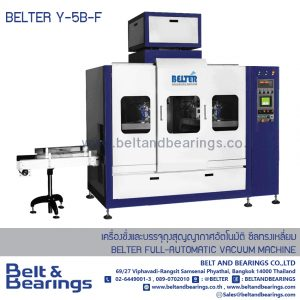 BELTER Y-5B-F  FULL AUTOMATIC VACUUM MACHINE