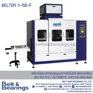 BELTER Y-5B-F  FULL AUTOMATIC VACUUM MACHINE