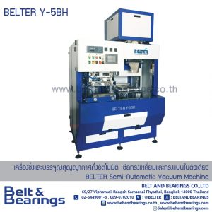 BELTER Y-5BH SEMI-AUTOMATIC VACUUM MACHINE