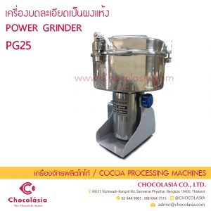 POWER GRINDER Model : PG25