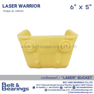 LASER WARRIOR 6″x 5″