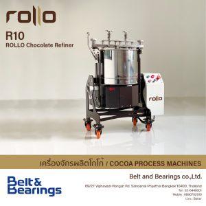 เครื่องทำช็อคโกแล็ตบาร์ CHOCOLATE REFINER 10 Kg. รุ่น R10