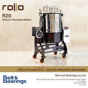 เครื่องทำช็อคโกแล็ตบาร์ CHOCOLATE REFINER 20 Kg. รุ่น R20