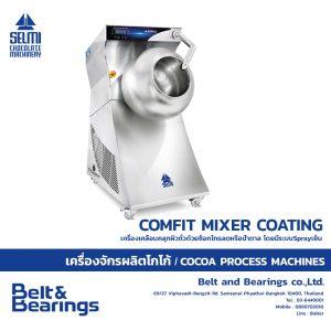 COMFIT MIXER COATING