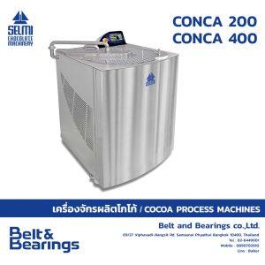 Conca 60