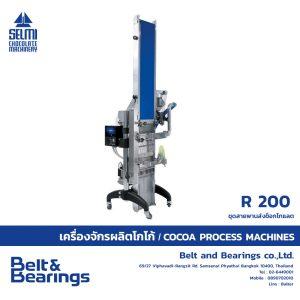 BELT R-200