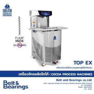 CONTINUOUS TEMPERING MACHINE MODEL : TOP EX