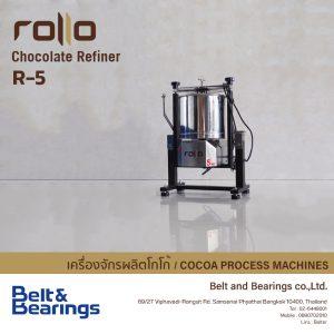 เครื่องทำช็อคโกแล็ตบาร์ CHOCOLATE REFINER 5 Kg. รุ่น R5